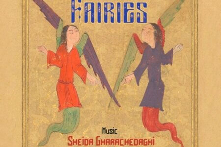 The Fairies-CD cover