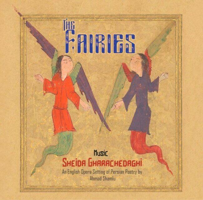 The Fairies-CD cover